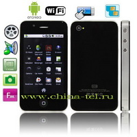 iphone a738 android dual sim tv wifi gps
