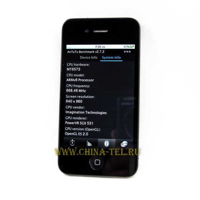 Скачать Игры На Китайский Айфон 4S Java - …